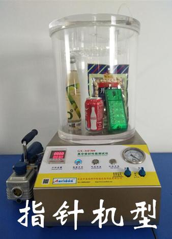 GX-MF300 Pointer Vacuum Seal Performance Tester