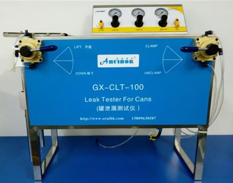 GX-CLT-100 Vacant Tank Leakage Tester