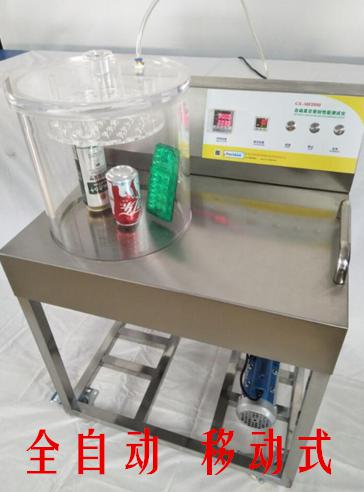 GX-MF2000 Mobile Automatic Vacuum Sealing Performance Tester