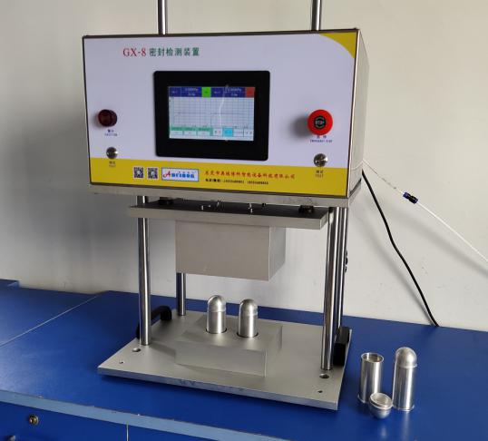 GX-8Z Fully Automatic Touch Screen Pressure Differential Sealing Instrument